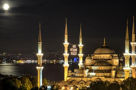4 Hadithe te dobeta rreth muajit te Ramazanit