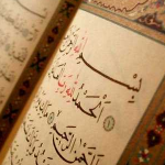 Bereqeti i madhë në muajin e Ramazanit