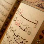 Si i zbriti shpallja Profetit alejhi selam?