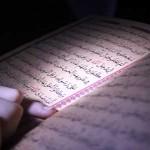 Shpjegimi i teuhidit në Ajetul-Kursi Shejh Salih el-Feuzan