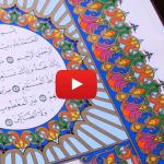 7 Mrekulli të sures El-Fatiha