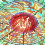 """Çfarë do të thotë fjala """"Allahu ekber""""?"""