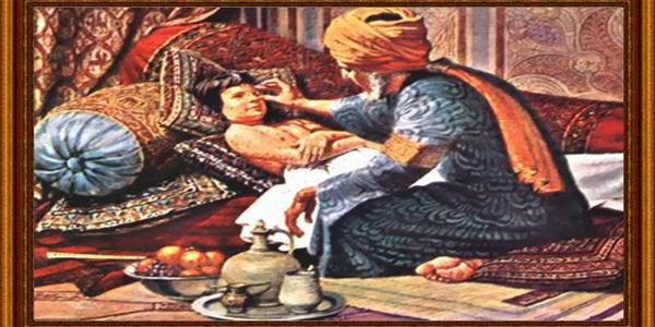 mjeksia islame