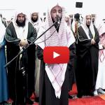 Këndim i mrekulleshëm i Kuranit.