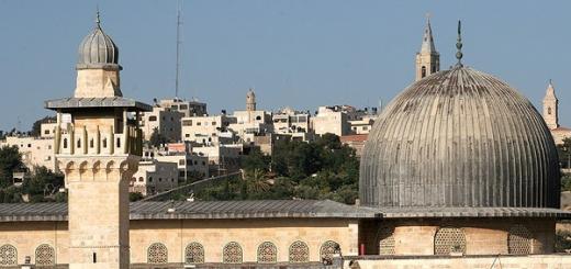 xhamia al aksa