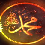 Uria që kaplonte Profetin Muhamed alejhi selam