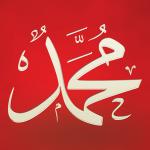 Kështu ishte profeti Muhamed paqa dhe mëshira e Zotit qoftë mbi të