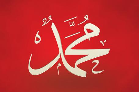 Cili është argumenti se Muhamedi alejhi selam është i dërguari i Zotit?