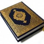 5 shtyllat që ngrihet Islami