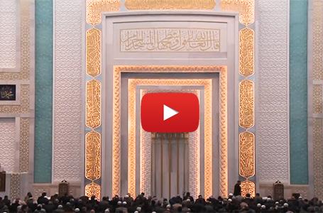 6 veprat qe duhet ti bej muslimani ne diten e Xhuma