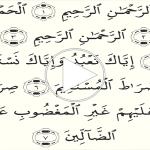 Mënyra më e lehtë për të mësuar suren El Fatiha