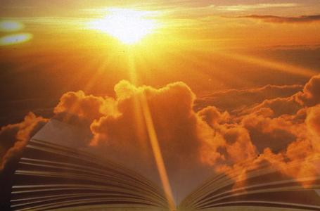 5 të veçantat e Profetit (alejhi selam)
