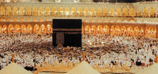 meka medina