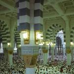 Shperblimi i madh per muslimanet