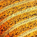 Si e takonte Xhibrili Profetin alejhi selam në Ramazan