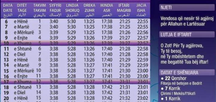 "Search Results for ""Kalendari I Ramazanit"" – Calendar 2015"