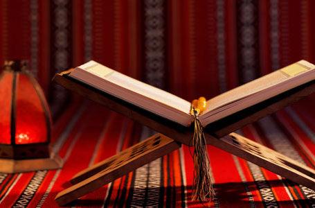 Cfare ndodh me ate qe lexon Kuranin
