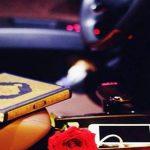 A duhet ta mbaj Kuranin në makinë?