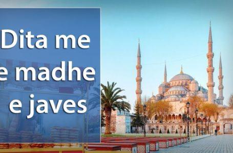 Dita Xhuma dita me e madhe e javes dhe fest per cdo musliman