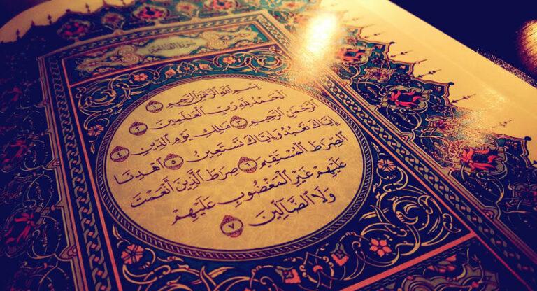 33 mësime dhe porosi qe duhet ti dish nga sureja el Fatiha!
